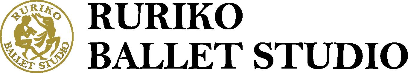 ルリコバレエスタジオ:青森・八戸のバレエスタジオ